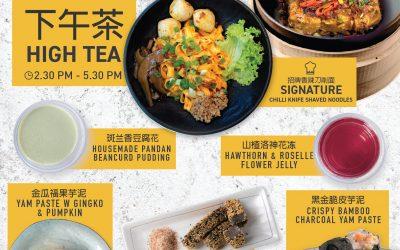 YUMMY HIGH TEA AT 食堂